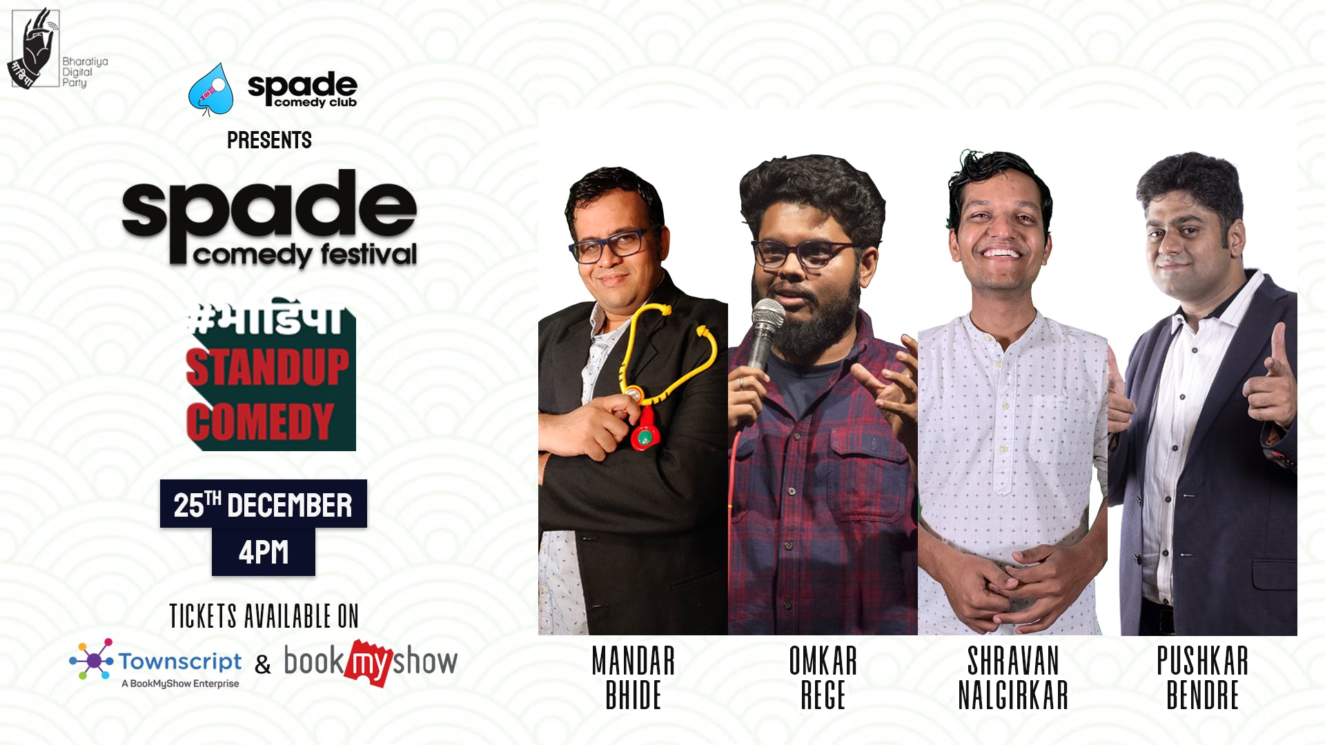 Bhadipa Stand Up Comedy at Spade Comedy Festival